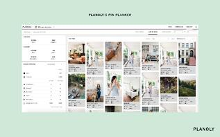 PLANOLY - Blog Post - FAQ - PLANOLY Pin Planner - Image 1